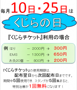 くじらの日POP2