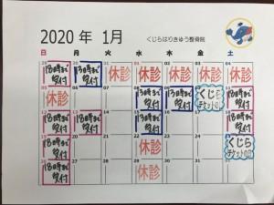 2021 01