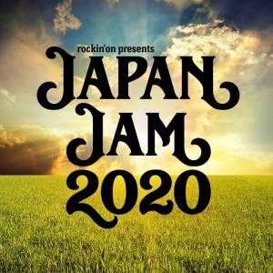 ジャパンジャム2020